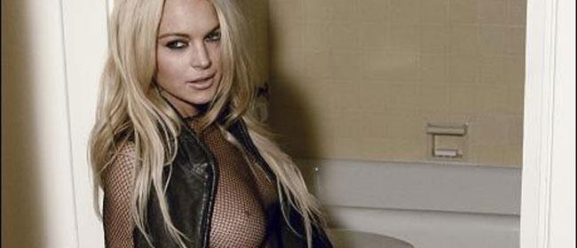 Lindsay Lohan ponovo gola