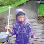 Najbolji kišobran na svetu  %Post Title