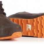 Cipele/patike za arktičku zimu  %Post Title