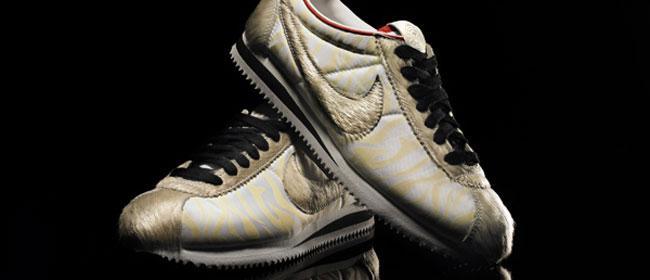 Tigrasti Nike