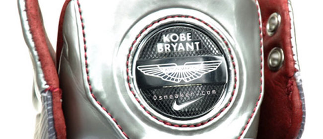 Nike + Kobe + Aston Martin