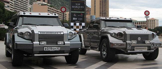 Najskuplji SUV na svetu