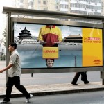DHL: Od Kine do Evrope  %Post Title