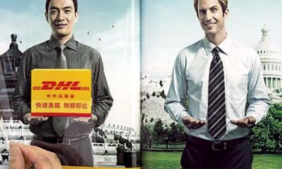 DHL: Od Kine do Evrope