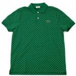 Lacoste Polo majice  %Post Title