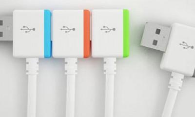 Neograničeni USB