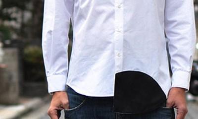 Košulja za štrebere  %Post Title