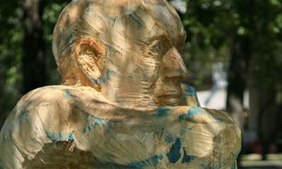 Park skulptura u Novom Sadu