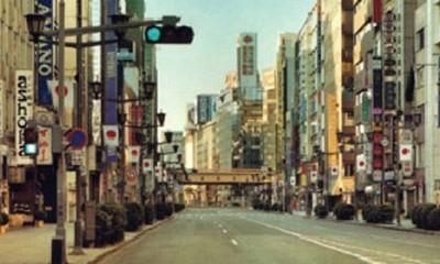 Prazan Tokio  %Post Title