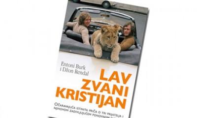 Lav zvani Kristijan  %Post Title
