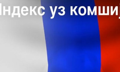 Hrvati navijaju za Srbiju i Sloveniju