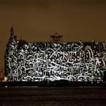 Istambul – Umetnička istorija  %Post Title