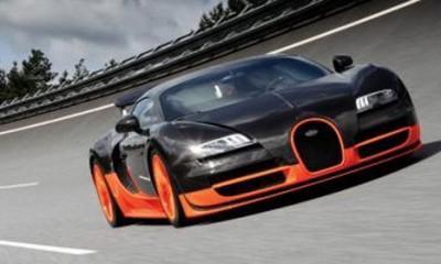 Najbrži auto na svetu
