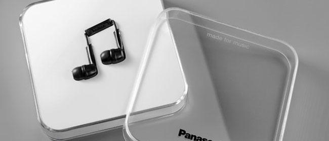 Muzički Panasonic