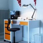 Ikea katalog 2011.  %Post Title