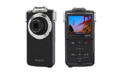 Kamera za mlade