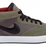 Nike jesenje patike