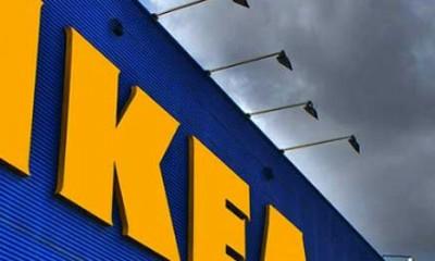 Polovni Ikea nameštaj  %Post Title