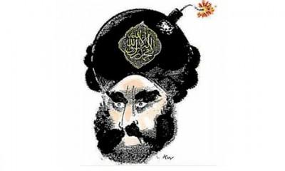Nagrada za karikaturu Muhameda  %Post Title