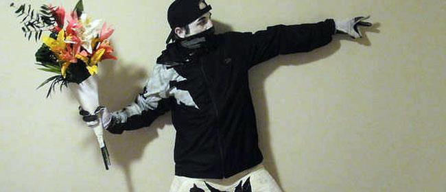 Prerušio se u Banksy-jev crtež