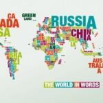 Tipografske mape