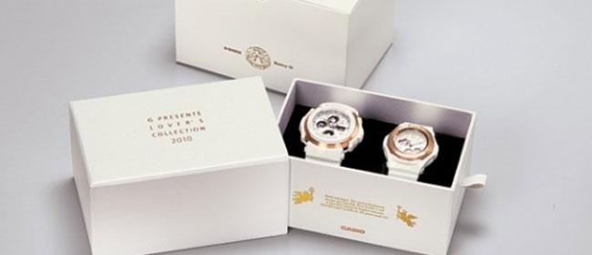 Ljubavni komplet satova
