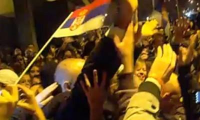 Kako je slavila Srbija