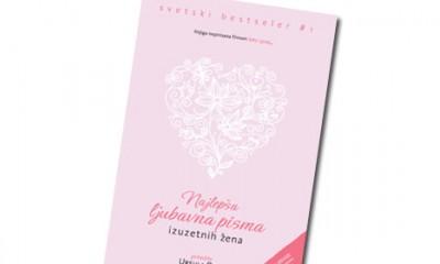 Najlepša ljubavna pisma izuzetnih žena  %Post Title