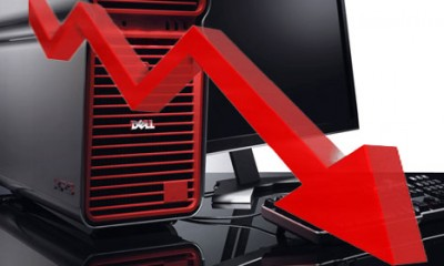 Povećanje poreza na računare  %Post Title