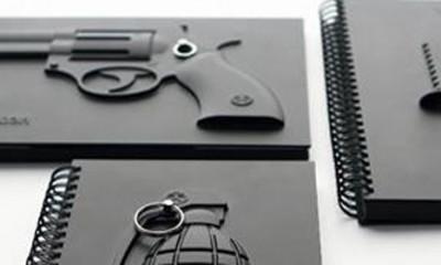 Oružje kao agenda  %Post Title