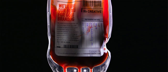 Daće krv za brending
