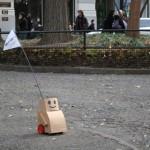 Veliki put pred malim robotom  %Post Title