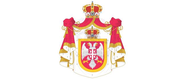 Nebojša Dikić – Sve o heraldici