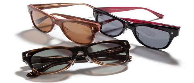 Naočare za sunce – leto 2011