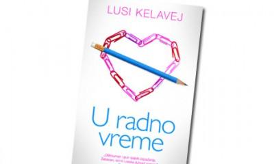 U radno vreme, Lusi Kalavej