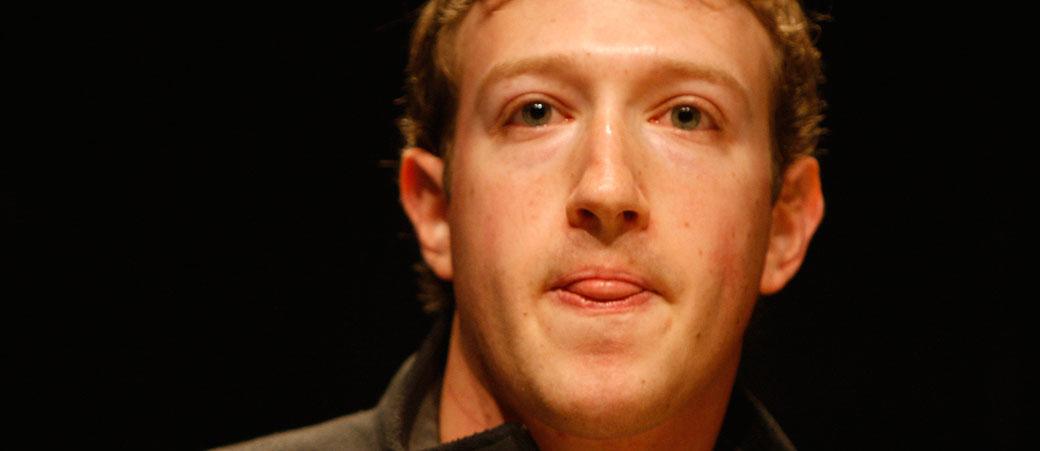 Kako Zuckerberg bira gde sedi?