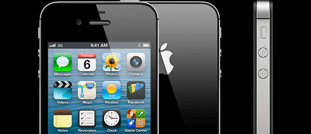 Ipak se vraća mali iPhone?