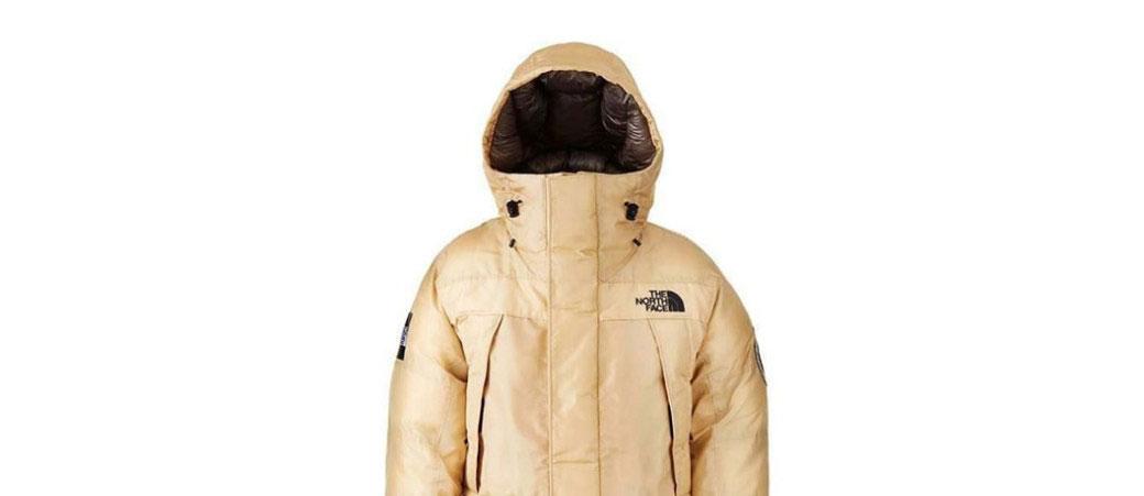 The North Face jakna za stvarno ekstremne prilike