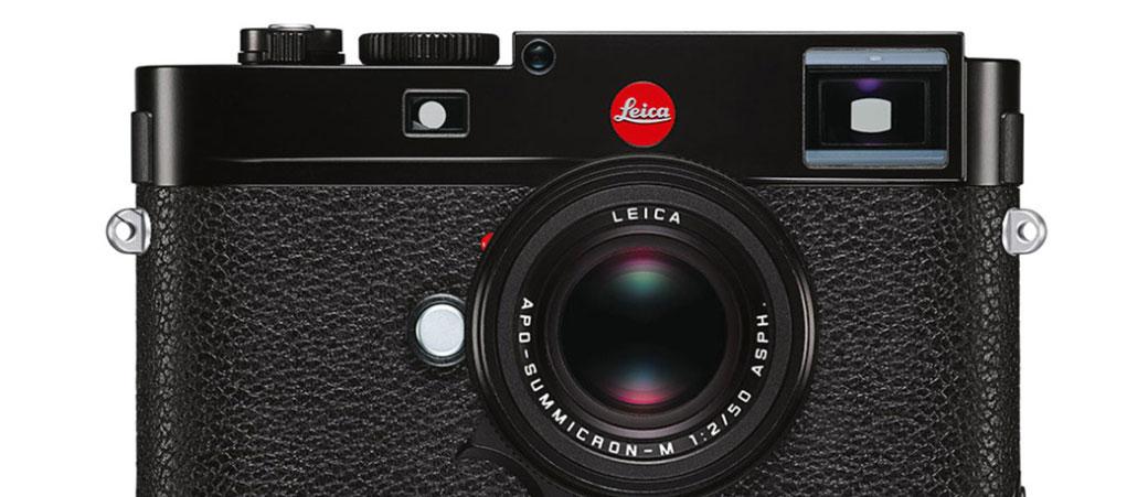Leica za siromašne