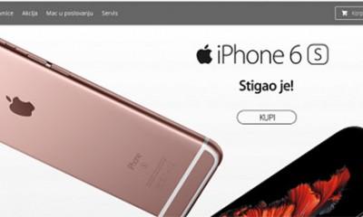 Novi iPhone 6s i iPhone 6s Plus telefoni dostupni u iStyle i WinWin radnjama!  %Post Title