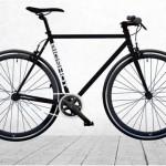 Bicikli sa jednom brzinom  %Post Title