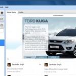 Oglašavanje na SKYPE-u po prvi put u Srbiji  %Post Title