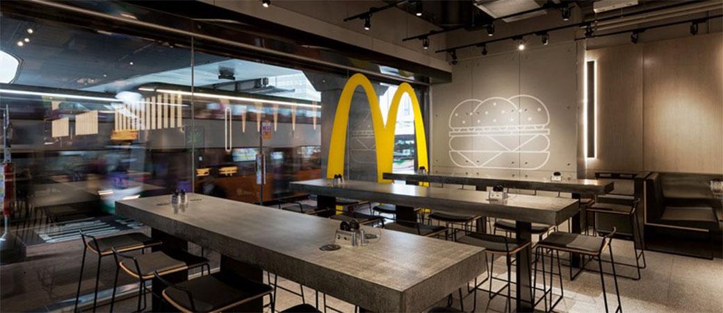Slika: Ovako izgleda McDonald's budućnosti