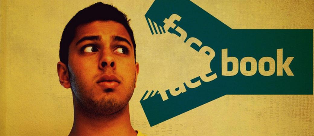 Slika: Facebook zna i kada bi trebalo da se verite