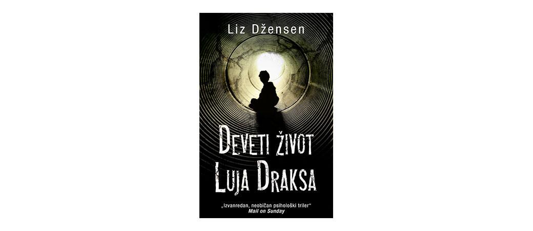 Deveti život Luja Draksa, Liz Džensen