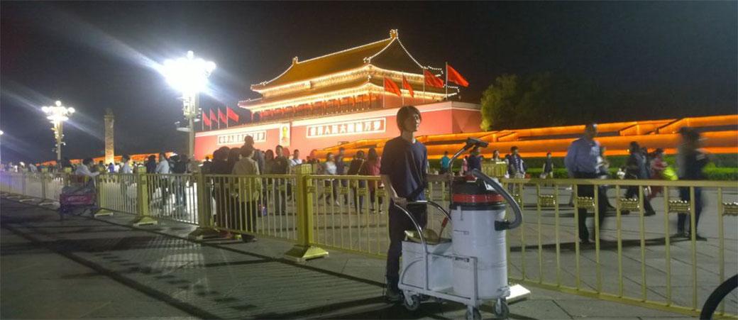 Kineski vazduh je toliko zagađen da može da se usisava