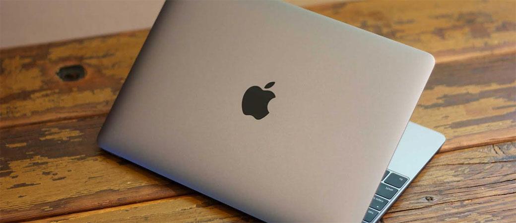 Neverovatni MacBook