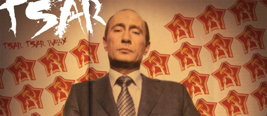 Alarmantni dokazi o ruskim pokušajima destabilizacije EU