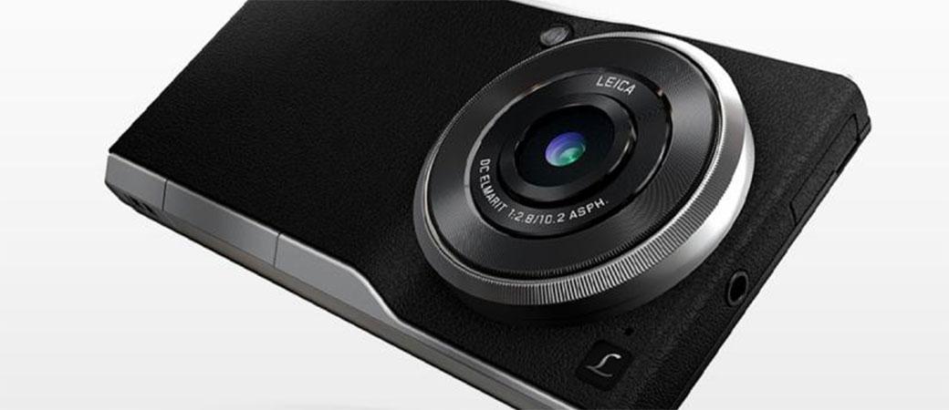 Slika: Panasonicov mikro aparat pravi neverovatne snimke