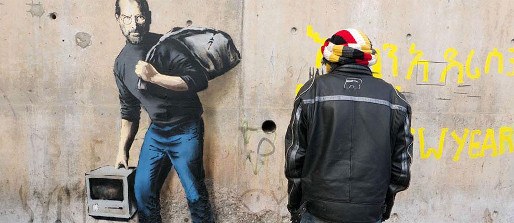 Da li će legendarni Banksy najzad otkriti identitet?